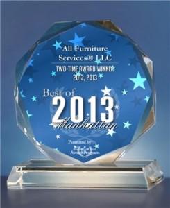 2012-2013 award